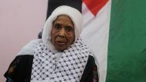 اللاجئة الفلسطينية سعدة الزكار (العربي الجديد)