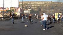 """مظاهرات """"بيت إيل"""" في الضفة (العربي الجديد)"""