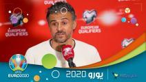 مفاجأت في تشكيلة إسبانيا ليورو 2020... بدون لاعبين من ريال وراموس