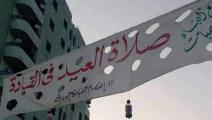 آلاف السودانيين يحيون الذكرى الثانية لفض اعتصام محيط قيادة الجيش العامة (تويتر)