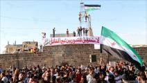 تظاهر عشرات السوريين في ساحة المسجد العمري رفضاً للانتخابات الرئاسية السورية (العربي الجديد)