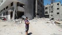 جريمة مخيم الشاطئ- غزة (العربي الجديد)