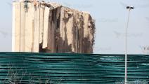 إهراءت القمح في مرفأ بيروت حسين بيضون