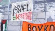 مقاطعة إسرائيل في الدنمارك (ناصر السهلي/ العربي الجديد)