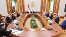 اجتماع السيسي والمجلس الأعلى للجهات والهيئات القضائية(العربي الجديد)