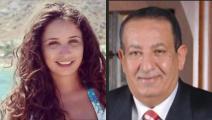 ضحية نجل رجل الأعمال المصري كامل أبو علي (فيسبوك)