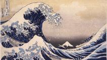 """""""الموجة الكبيرة في كاناغاوا"""" لـ هوكوساي (1830 تقريباً)"""