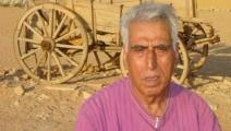(سعدي يوسف، 1934 - 2021)