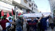 مسيرة في غزة تضامنا مع الأقصى