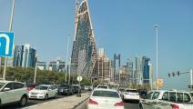 عقارات قطر (العربي الجديد)