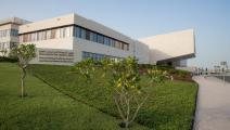 مبنى معهد الدوحة والمركز العربي ـ القسم الثقافي