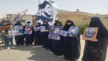 متظاهرات العراق (تويتر)