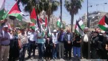 مسيرة الأعلام (العربي الجديد)
