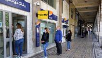 بنوك تونس/ فرانس برس