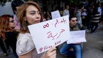 خلال احتجاج على اعتقال مدونين تونسيين عام 2014 (Getty)