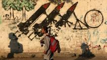 غرافيتي في غزة، 2011 (Getty)