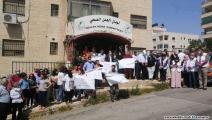 ضغط دولي على الاحتلال للتراجع عن إغلاق مؤسسة (العربي الجديد)
