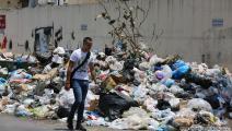 أزمة نفايات (حسين بيضون)