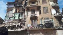 انهيار عقار بمصر (فيسبوك)