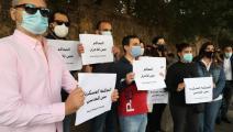 من تحرك لنفابةالصحافة البديلة في بيروت (فيسبوك)