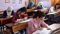 امتحانات الثانوية في مناطق الإدارة الذاتية الكردية (فيسبوك)