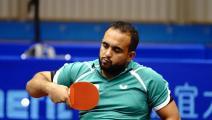 لاعب أردني يرفض مواجهة خصمه الإسرائيلي في بطولة سلوفينيا للطاولة