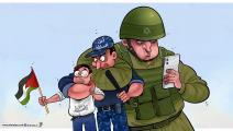 كاريكاتير قمع السلطة / فهد