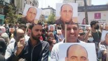 مسيرة احتجاجية على وفاة الناشط نزار بنات