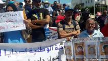 مطالب بتفعيل مسار  العدالة الإنتقالية في تونس (العربي الجديد)