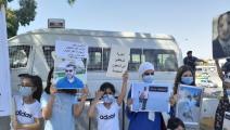 وقفة في الأردن للمطالبة بالإفراج عن معتقلين بالسعودية (إنترنت)