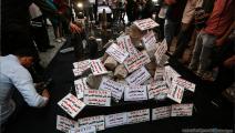 """معرض """"شاهد على الجريمة 2021"""" في غزة (عبد الحكيم أبو رياش)"""