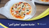 """""""مطبخ أنس""""... نجاح """"بزنس"""" مصرية في تركيا"""