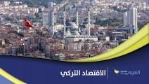 السرّ وراء طفرة الصادرات التركية رغم قيود كورونا