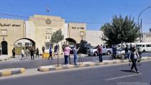محكمة أمن الدولة الأردنية