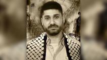 الأسير الفلسطيني إياد حريبات (تويتر)