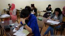 خلال إجراء الامتحانات (العربي الجديد)