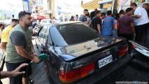 أزمة وقود في لبنان (حسين بيضون/العربي الجديد)