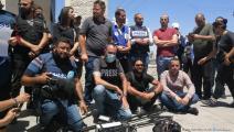 احتجاج الصحافيين الفلسطينيين