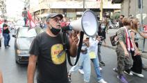 سياسة/احتجاجات لبنان/(حسين بيضون/العربي الجديد)