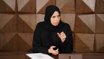 لولوة الخاطر/مكتبها/العربي الجديد