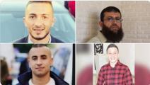 أربعة من الأسرى الفلسطينيين المضربين عن الطعام (تويتر)
