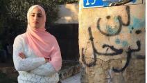 الناشطة والإعلامية الفلسطينية منى الكرد (تويتر)