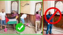 المغرب - حملة تنظيف ضد التطبيع - تويتر
