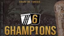 الصفحة الرسمية لنادي الصفاقسي التونسي