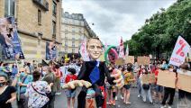 مظاهرة في فرنسا ضد اليمين المتطرف (العربي الجديد)