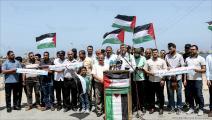 وقفة في ميناء غزة (عبد الحكيم أبورياش/العربي الجديد)