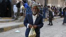 الخبز في اليمن/Getty