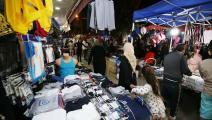 أسواق الجزائر (Getty)