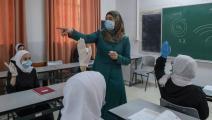 تلميذات فلسطينيات في الضفة الغربية 1 (حازم بدر/ فرانس برس)