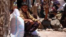 أطفال اليمن من بين أبرز المتضررين من الصراع (أحمد الباشا/فرانس برس)